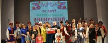 O dniach kultury polskiej w Chakasji i na południu Kraju Krasnojarskiego