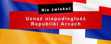 Fundacja Armenian Foundation i jej dzieci